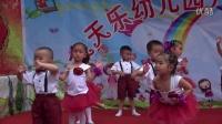 乐安公溪镇天天乐幼儿园六一小班舞蹈  礼仪主题歌