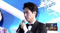 靳东受伤拄拐走红毯 老干部调侃自己是演技偶像派演员 160611