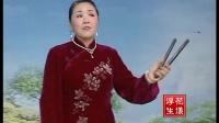 河南坠子 王莽赶刘秀(莫红梅)30