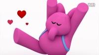 ♥ Happy Valentine's Day with Pocoyo ♥