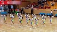 2016北京市中小学生啦啦操比赛-中山街小学