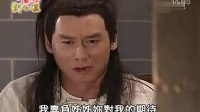 神机妙算刘伯温2【FM】下跪 责打