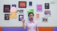 运动宝贝早教机构:如何训练4-6个月宝宝抓的精细动作