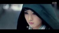 诛仙青云志伪片头曲《诛仙我-回来》