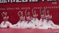 松原吉林油田研究院舞蹈队 《爱国之恋》
