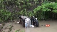 【拍客】面包车侧翻水塘 百斤大米夺取司机生命