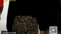 时尚中国 160611