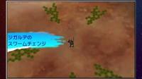 《精灵宝可梦:太阳/月亮》Z神登场