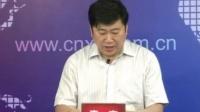 2013.9.10.2013年乒超联赛(徐州)新闻发布会