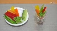 【大吃货爱美食】Mini Food 迷你蔬菜沙拉 160612