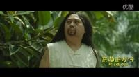 国际知名品牌DB独家赞助中港大电影《奇葩追女仔》爆超清花絮