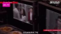 刘恺威探班和杨幂热聊开启虐汪模式