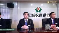 山西金融企业宣传片制作公司—浪涛影视