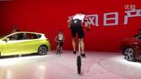 视频: BMX小轮车表演