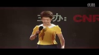 第四届夏青杯刘靖诗决赛作品《你可以放心的老了》