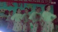 姚村最美(女幼师动感舞蹈