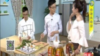 金桔风味虾 160613