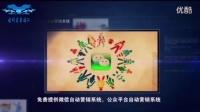 财经:大众创业 万众创新 创客时代 我创故我在 马云 陈安之 徐鹤宁销售技巧