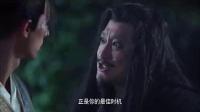 《九州天空城》首曝剧情预告 张若昀关晓彤领衔唯美九州