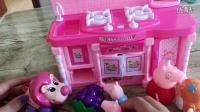 亲子小游戏 小猪佩奇玩具视频小猪佩奇和乔治第一次买水果