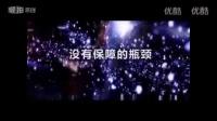 央视财经大型纪录片《互联网时代》_标清