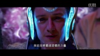 2016暑期大片《X战警 天启》1080P超清版在线观看百度云