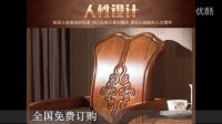 现代中式柚木全实木 金丝柚木休闲几休闲椅组合