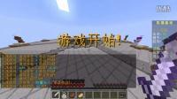 ★学湘★我的世界 Minecraft★服务器小游戏 饥饿游戏★EP.2【这期视频打得特别6!】