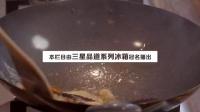 麻辣小龙虾 23