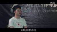 国产单机游戏《快反部队:斩毒》开发特辑