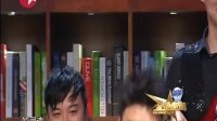 金星秀20160614本期嘉宾 谢贤