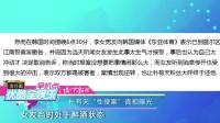 疑似吴亦凡床照流出 鲜肉吸毒事件曝真相 160615