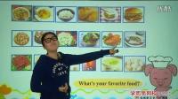 【一年級英語】:你最喜歡的食物是什么