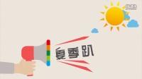 中阿淘网络超市,国际化的商品,原装进口的食品