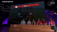 鹰飞行VR虚拟现实舞台演示2016育碧E3新闻发布会_VR资源网(VRZY.COM)