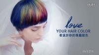 2016台北車站髮型沙龍設計師推薦『RuRu』AVEDA頭皮spa按摩.精油肩頸.燙染護推薦貴婦喜愛