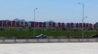 中国吉林省延边朝鲜族自治州