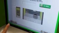 韩国乐天玛特超市储物柜使用方法~!