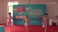 刘雨欣等三人 舞蹈小浪花