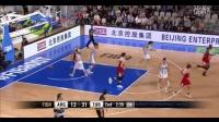 2016年里约奥运会女篮赛土耳其VS阿根廷集锦_