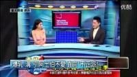 台湾女主播穿超低胸装主持财经节目引热议