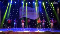 三明学院第一届健美操大赛
