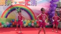 幼儿舞蹈:bang