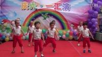 幼儿舞蹈:最美的光