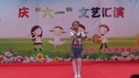 2016年壶峰小学六一儿童节视频