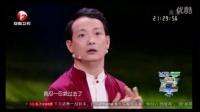崔万志《爱是什么》超级演说家