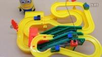 托马斯小火车玩具拆封试玩 托马斯和他的朋友们玩具总动员 轨道小火车