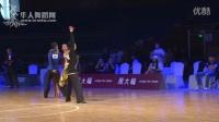 2016年CBDF中国杯巡回赛(石家庄站)甲B组L决赛伦巴