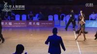 2016年CBDF中国杯巡回赛(石家庄站)业余新秀组L决赛恰恰