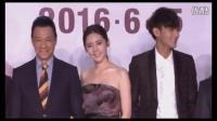 160616 黄子韬 古力娜扎  何润东 -- 携《游戏规则》现身上海电影节